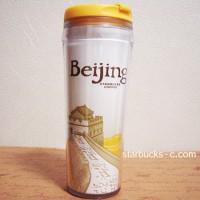 Beijing mug, Mini mug, Tumbler(北京(ペキン)マグ、ミニマグ、タンブラー)