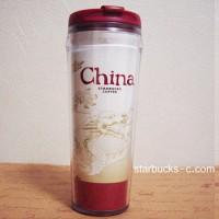China mug, Mini mug, Tumbler(中国マグ、ミニマグ、タンブラー)