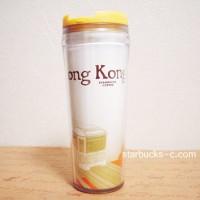 Guangzhou mug(広州(コウシュウ)マグ)