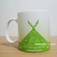 Chiang Mai mug(チェンマイマグ)