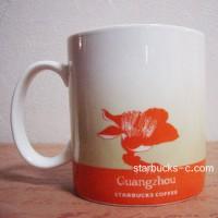 Hong Kong mug, Mini mug, Tumbler(香港マグ、ミニマグ、タンブラー)