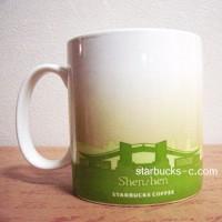 Tianjin mug, Mini mug, Tumbler(天津(テンシン)マグ、ミニマグ、タンブラー)