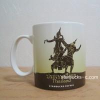Thailand mug(タイマグ)