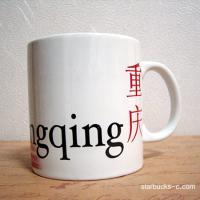 china002_021