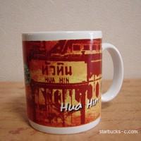 Huahin mug(ホアヒンマグ)