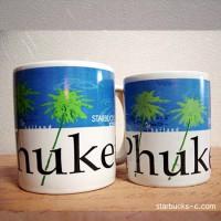 Phuket mug(プーケットマグ)