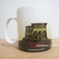 Bulgaria mug(ブルガリアマグ)