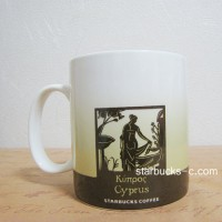 Cyprus mug(キプロスマグ)