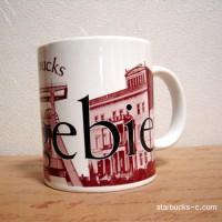 Ruhrgebiet mug(ルールマグ)