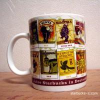 Germany 5 Anniversary mug(ドイツ5周年記念マグ)