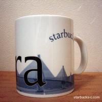 Patra mug(パトラマグ)