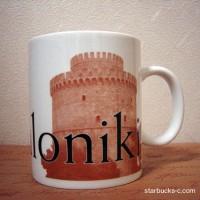 Thessaloniki mug(テッサロニキマグ)