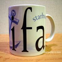 Haifa mug(ハイファマグ)