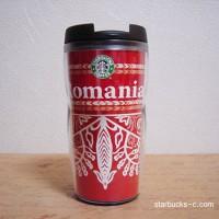 Rumania tumbler(ルーマニアタンブラー)