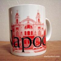 Cluj Napoca mug(クルージュナポカマグ)
