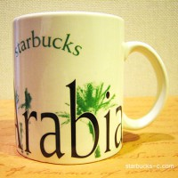Saudi Arabia mug(サウジアラビアマグ)