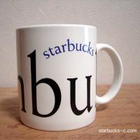 Istanbul mug(イスタンブールマグ)