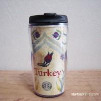 Turkey tumbler(トルコタンブラー)