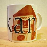 San Francisco mug(サンフランシスコマグ)