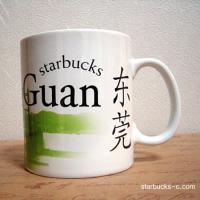Dalian mug(大連マグ)