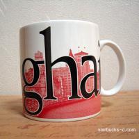 Shenyang mug(瀋陽マグ)