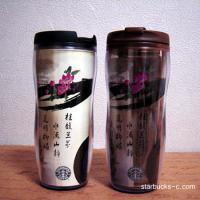 china032_021
