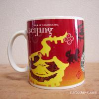 Beijing mug(北京マグ)