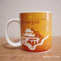 Tianjin mug(天津マグ)
