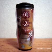 Guangzhou tumbler(広州タンブラー)