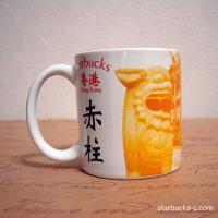 china058_011