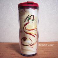 China 10 Anniversary mug, tumbler(中国大陸進出10周年マグ、タンブラー)