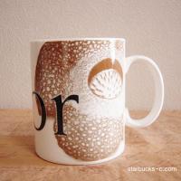 Bogor mug(ボゴールマグ)
