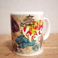 Kochi mug(高知マグ)