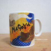 Nagoya mug(名古屋マグ)