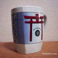 Chiba tumbler(千葉タンブラー)