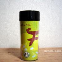 japan028_011