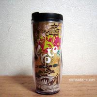 japan034_031