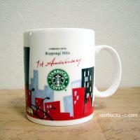 Japan 10 Anniversary mug, tumbler(10周年記念マグ、タンブラー)
