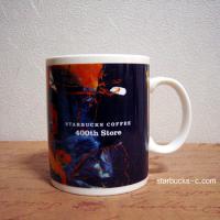 Japan 300 Store mug(日本300店舗進出記念マグ)