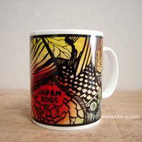 Japan 2006 mug, tumbler(JAPAN2006マグ、タンブラー)
