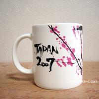 japan063_011