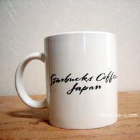 japan064_021