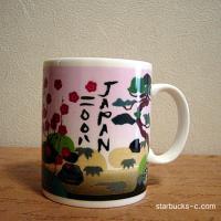 japan066_011
