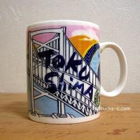 Japan 2010 Arita mug,tumbler(JAPAN2010有田マグ、タンブラー)