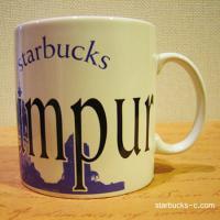 Kuala Lumpur mug(クアラルンプールマグ)