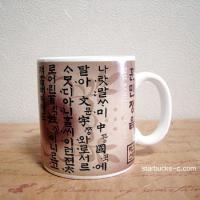 southkorea008_011