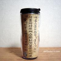 southkorea009_011