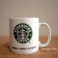 southkorea010_011