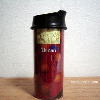 taiwan007_011