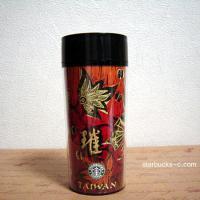 taiwan012_011